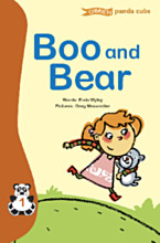 Boo and Bear