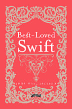 Best-Loved Swift